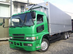 Fuso Supergreat 10-Wheeler Wingvan-SOLD