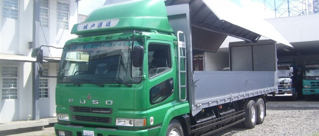 Fuso 10Wh Supergreat Wingvan